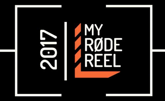 &#171;My RØDE Reel 2017″<br />Регистрация открыта!